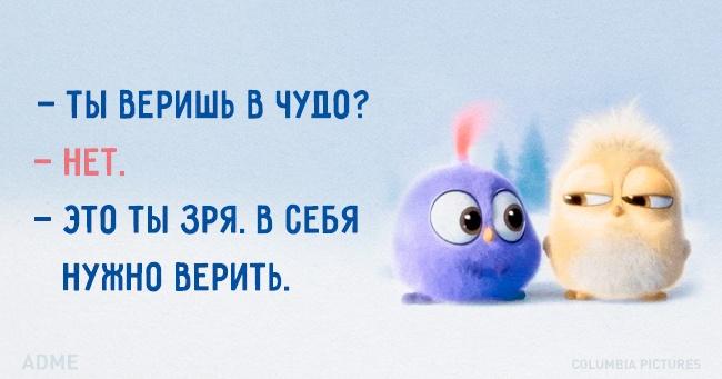 Прикольные открытки Анимационная Новогодние Оригинальная деАнимационные Для