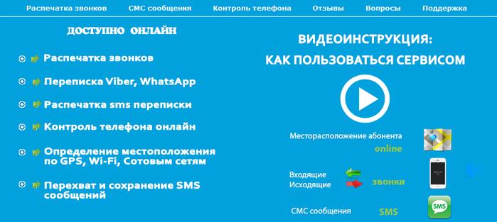 3667889_zvonki (700x313, 109Kb)