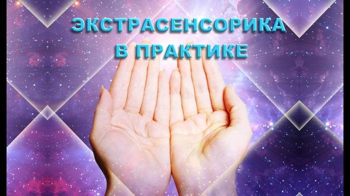 4687843_x_65ef41d0_2_ (700x393, 92Kb)