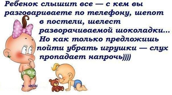 1458894111_4 (604x335, 56Kb)