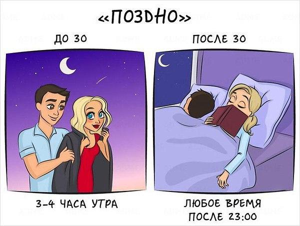 1458713007_5-www.radionetplus.ru (600x452, 190Kb)
