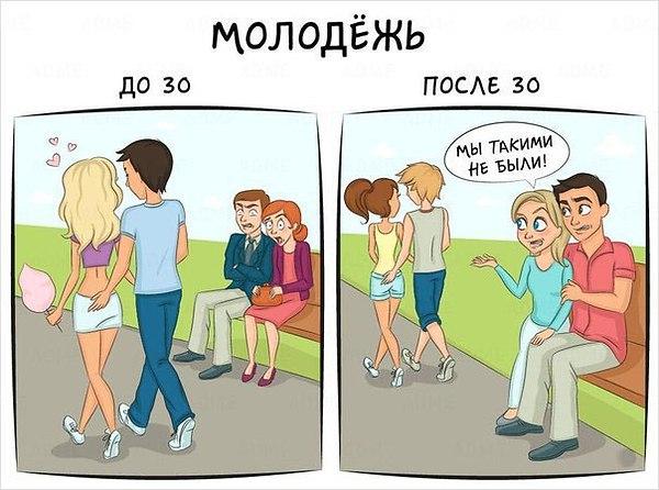 1458712953_3-www.radionetplus.ru (600x446, 216Kb)