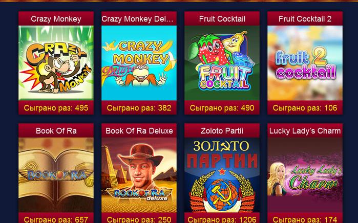 casino vulcan/3667889_igr (700x436, 410Kb)