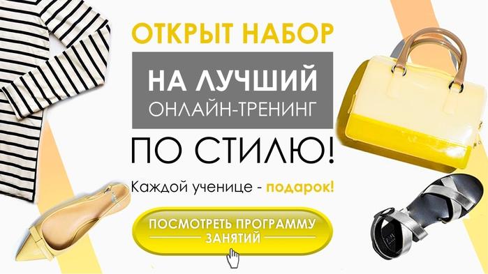 3268716_1080h607__nabor_otkrit_1_ (700x393, 149Kb)