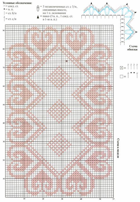 m_004-1 (483x700, 506Kb)