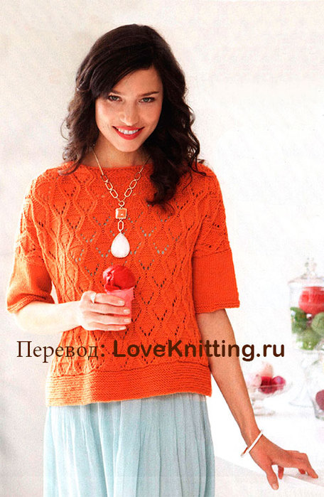 09-Оранжевый-пуловер-МТ2 (456x700, 94Kb)
