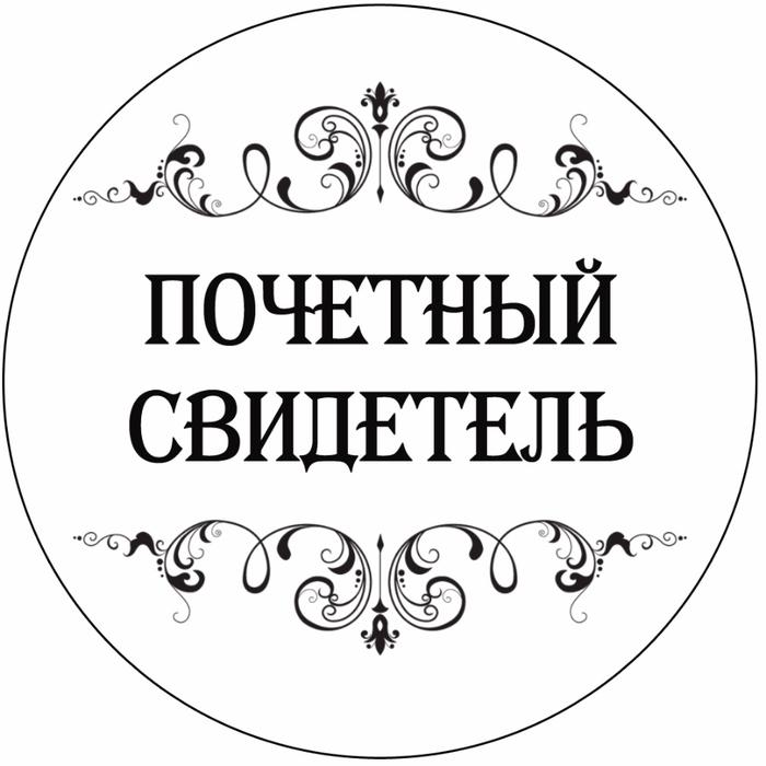 """в""""–5 (700x700, 165Kb)"""