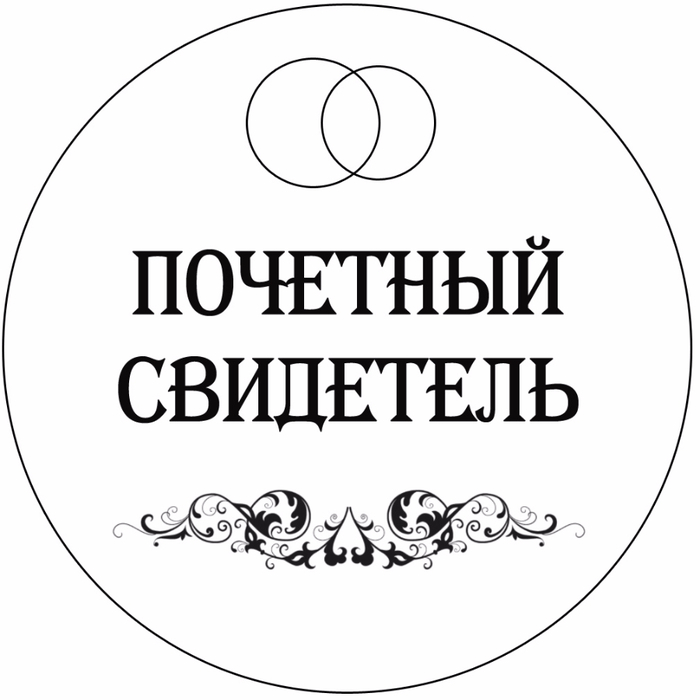 """в""""–7 (700x700, 128Kb)"""