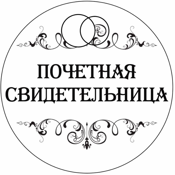 """в""""–9 (700x700, 169Kb)"""