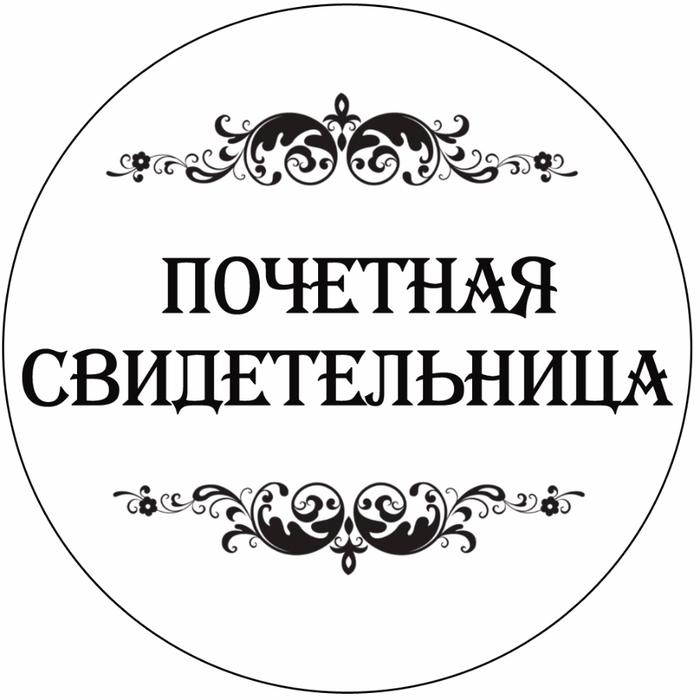 """в""""–41 (700x700, 156Kb)"""