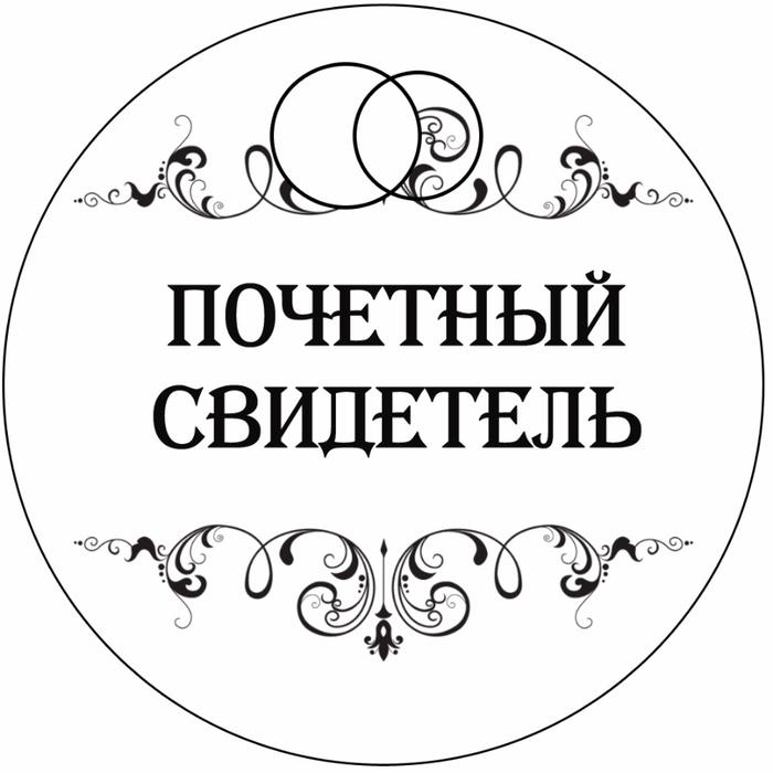 """в""""–91 (700x700, 159Kb)"""
