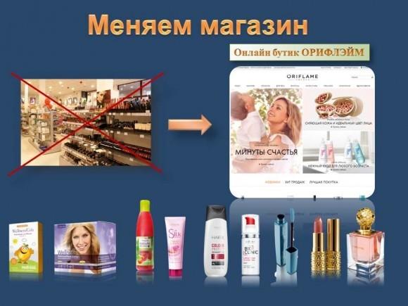 4803320_menyaemmagazin (580x435, 57Kb)