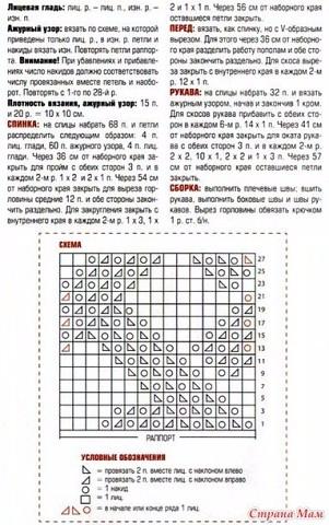 image (21) (301x480, 182Kb)
