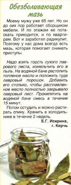 РЎРЅРёРјРѕРє (230x594, 228Kb)
