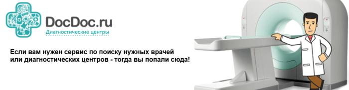 3509984_8561deb32a74097352cfb6f806f809fb_1_ (700x181, 90Kb)