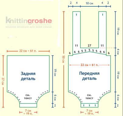 shema-chertezh-body (405x383, 13Kb)