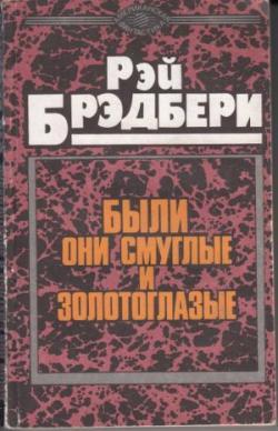 3229045_sbig1 (250x388, 22Kb)