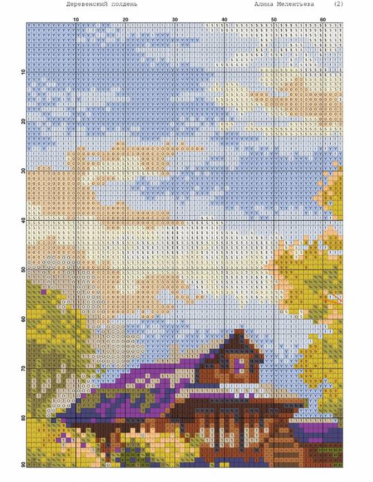 дер 10 (540x700, 485Kb)