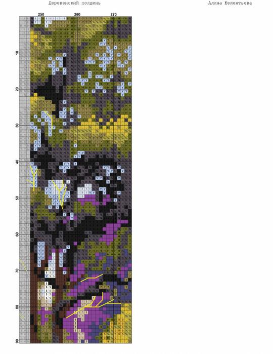 дер 14 (540x700, 251Kb)