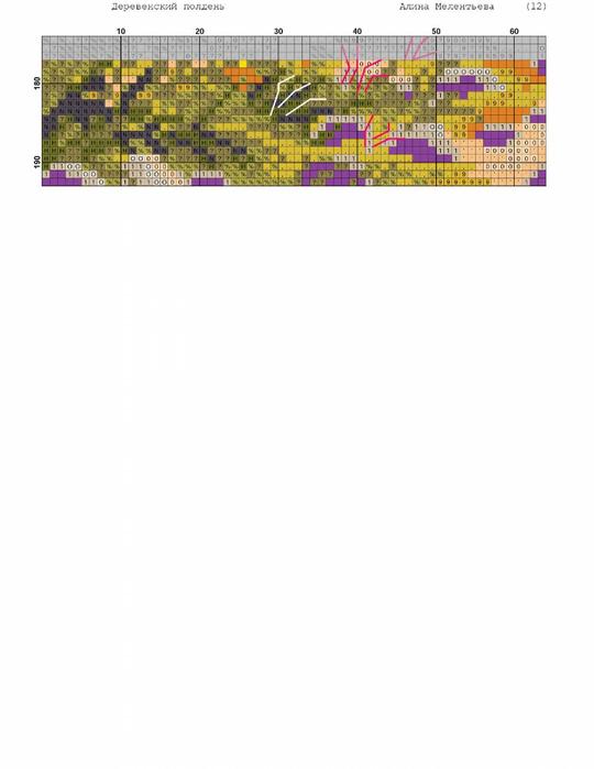 дер 20 (540x700, 142Kb)