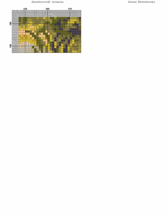 дер 24 (540x700, 80Kb)