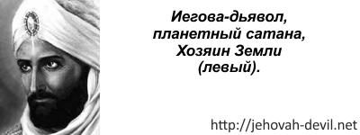 iegova_rus_left1_http (400x150, 38Kb)