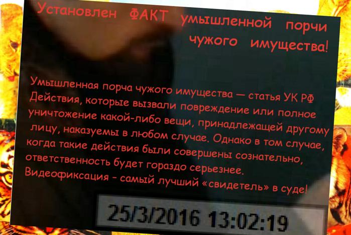 2016-03-27 21-42-53 Создать плейкаст – Yandex (700x468, 358Kb)