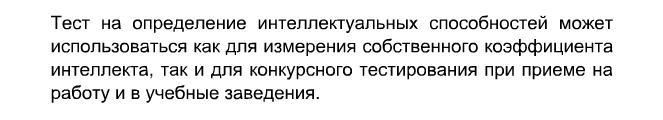 Безымянный6789 (663x120, 13Kb)