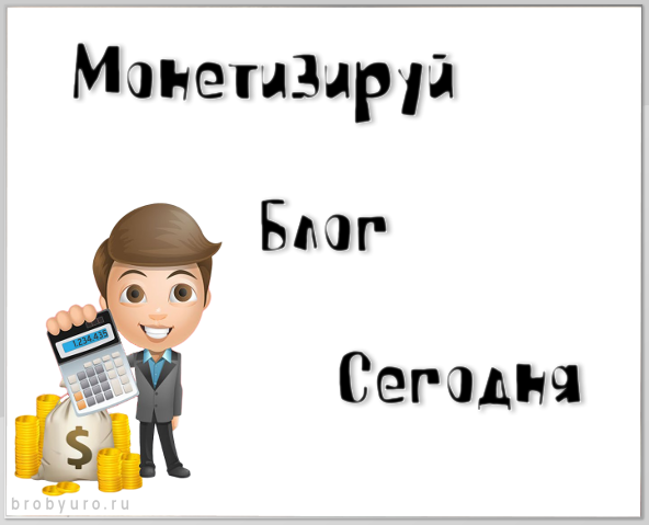 brobyuro.ru_-27 (592x479, 99Kb)
