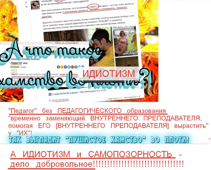 2016-03-28 11-11-42 2016-03-28 11-07-14 Создать плейкаст – Yandex — Фотоальбом Windows Live (700x562, 402Kb)