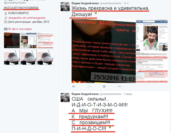 2016-03-28 11-41-09 Вадим Андрейченко (@vvandreychenko)   Твиттер – Yandex (700x546, 308Kb)