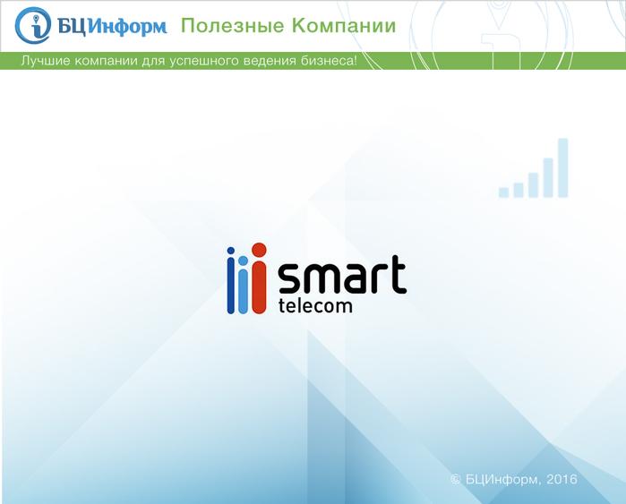 5582936_smart (700x563, 128Kb)