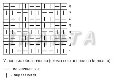 Схема узора Дракончики (486x349, 38Kb)
