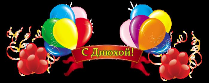 Поздравление с днем рождения в прозе отцу от дочери на