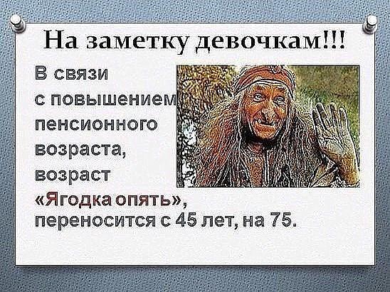image.jpg22 (548x411, 80Kb)