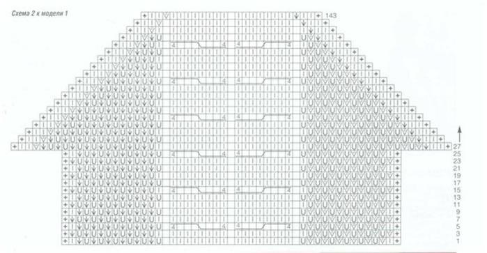5308269_puloverkardigansetka3 (700x363, 78Kb)