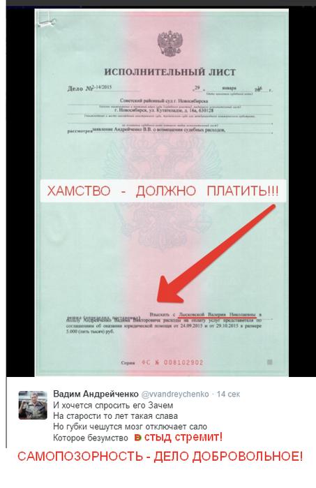 2016-03-28 21-26-47 (1) Вадим Андрейченко (@vvandreychenko)   Твиттер – Yandex (453x700, 270Kb)