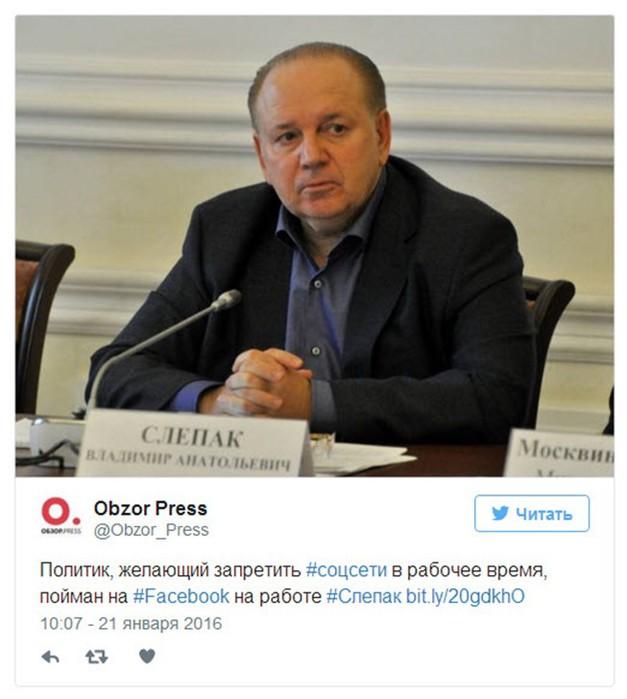 Могут ли в России запретить соцсети на работе?
