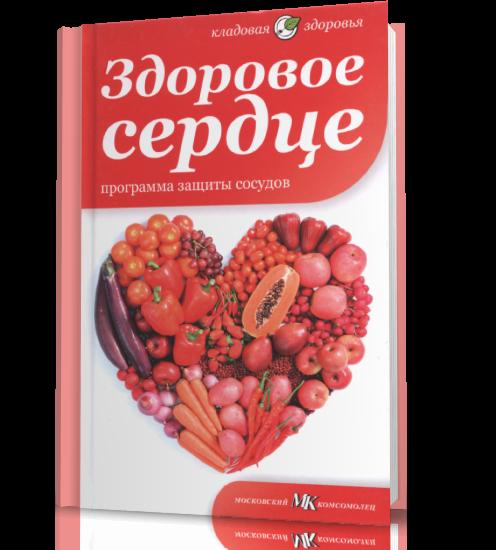 4037178_newproject_2_ (496x550, 256Kb)