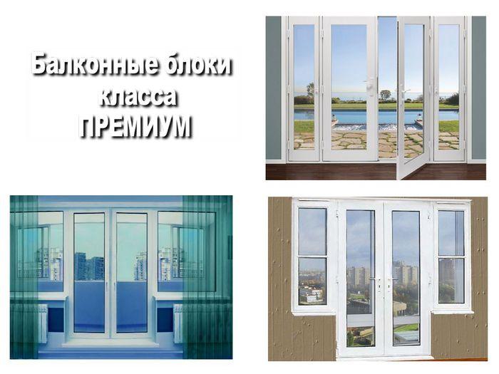 Распашные двери - самое интересное в блогах.