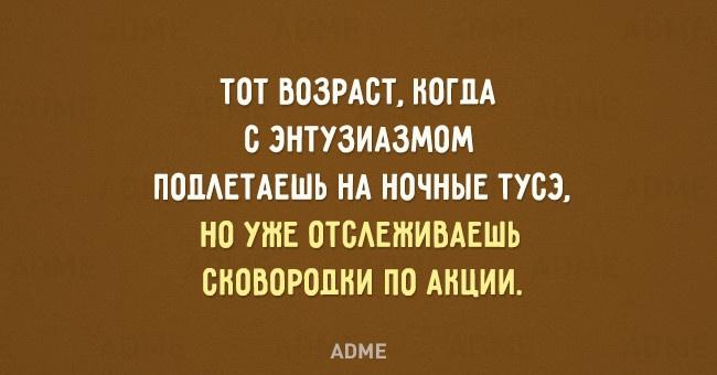 3875377_2 (650x340, 52Kb)