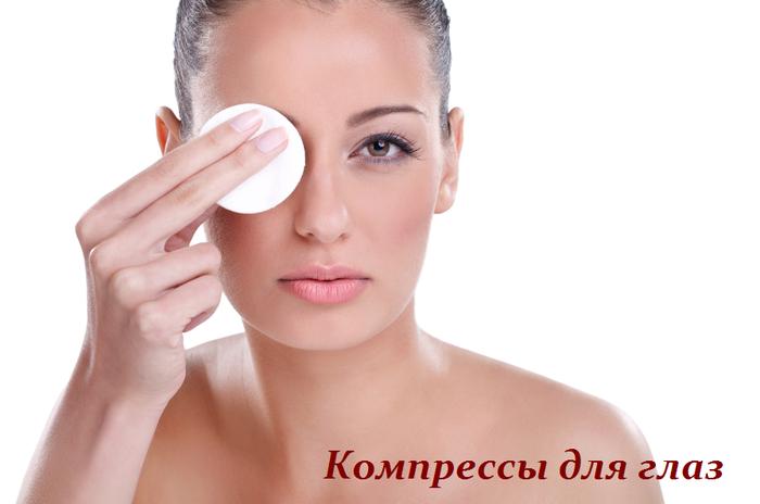 1459259387_Kompressuy_dlya_glaz (700x464, 252Kb)