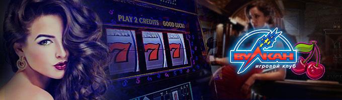 Как разные люди играют в азартные игры