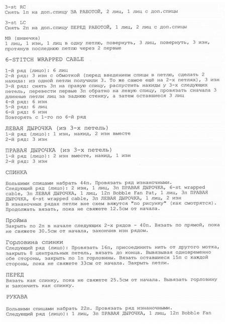 5308269_puloveroborka4 (452x644, 100Kb)