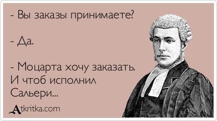 atkritka_1362399763_663 (425x237, 62Kb)