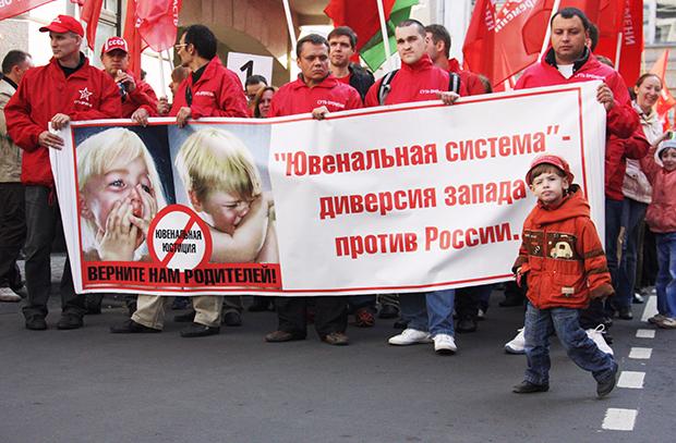 230316_shugaev_petition_europe_620 (620x407, 470Kb)