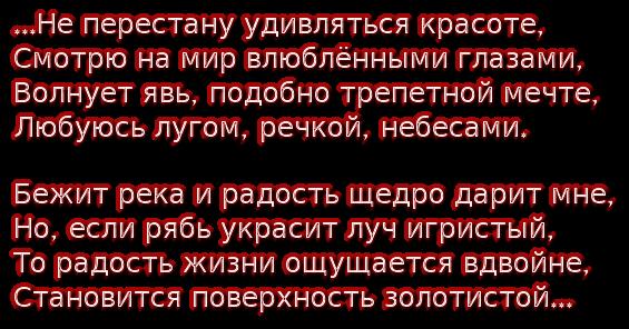 cooltext166544039630748 (565x296, 163Kb)