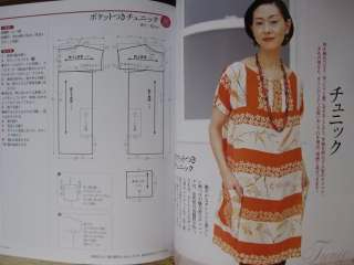 128075421_kimono-remake-clothes---japanese-pattern-book-ebay (320x240, 42Kb)