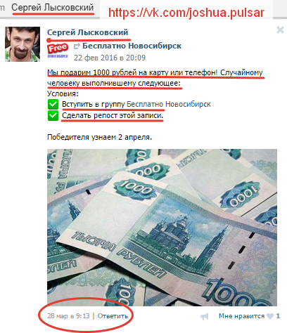 2016-03-30 08-07-50 Сергей Лысковский – Yandex (408x474, 182Kb)