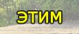 4425087_123456_05 (115x50, 14Kb)